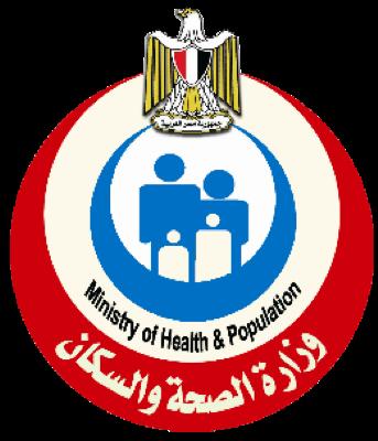 egypt ministry of health logo